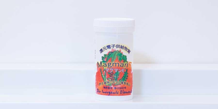 健康食品マグマンE330粒